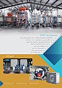 کاتالوگ شرکت کی کی توسعه تجارت