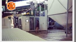 erlenbach machine
